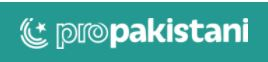 Logoen til propakistani.pk