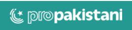 Logotipo de propakistani.pk