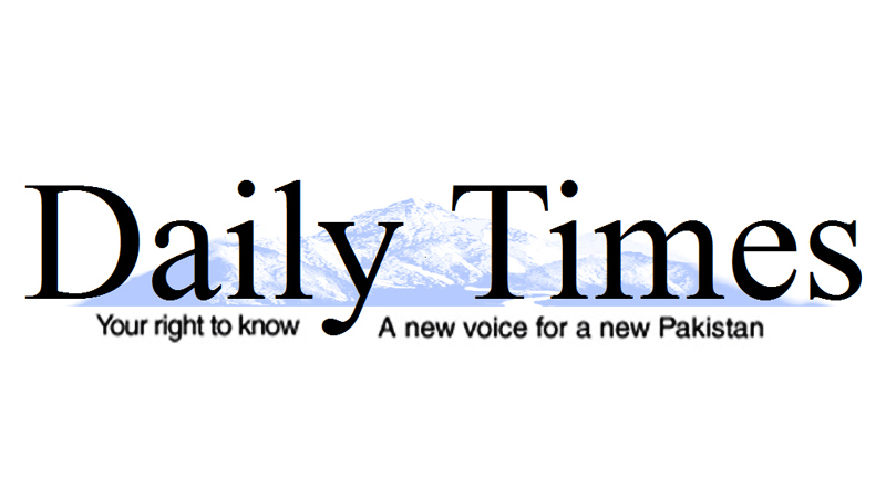 Logo of dailytimes.com.pk
